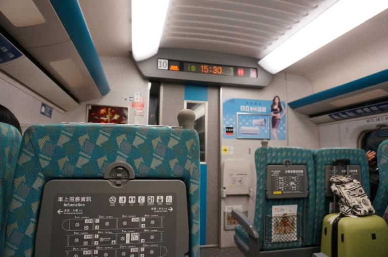 新幹線内部