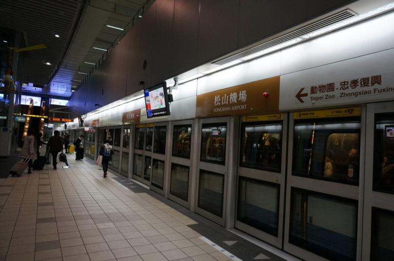 台北松山空港駅