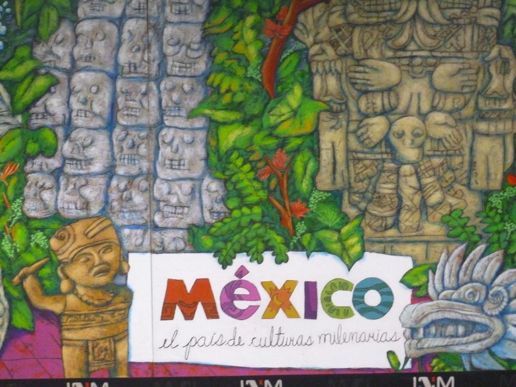メキシコシティ空港壁画